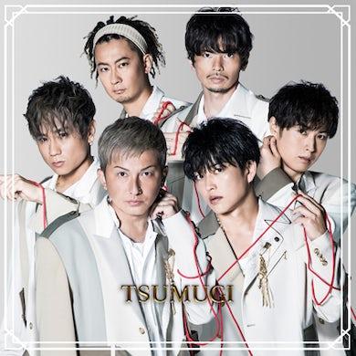 DA PUMP 紡 ーTSUMUGIー(CD+DVD)