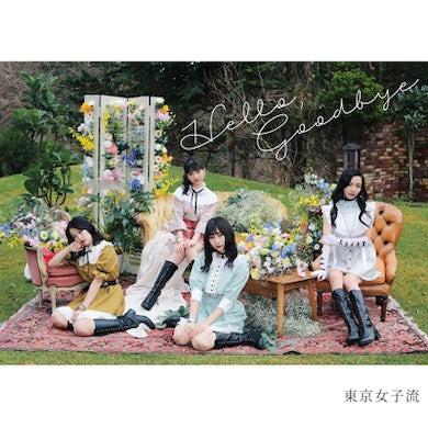Hello, Goodbye(CD)