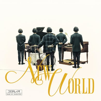 【Normal Edition】NEW WORLD(CD)