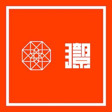 m-flo KYO(2枚組CD)