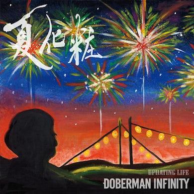 夏化粧/Updating Life(CD)