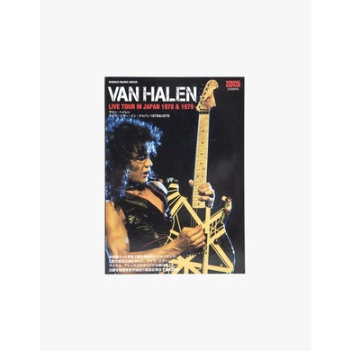 Eddie Van Halen EVH Live Tour in Japan 1978 & 1979 Photobook