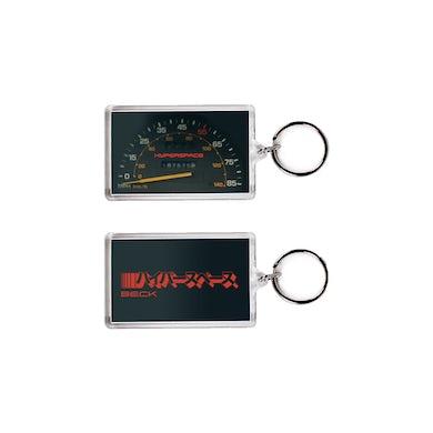 Beck Speedometer Keychain