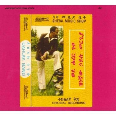 Hailu Mergia Wede Harer Guzo CD