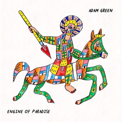 Engine Of Paradise Vinyl Record
