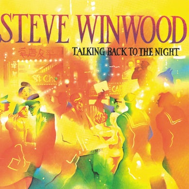 Talking Back To The Night Vinyl Record