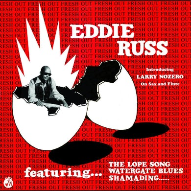 Soul Jazz Records Presents Eddie Russ: Fresh Out Vinyl Record