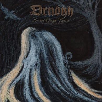 Drudkh: Eternal Turn Of The Wheel Vinyl Record