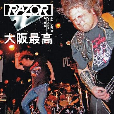 Live! Osaka Saikou Vinyl Record