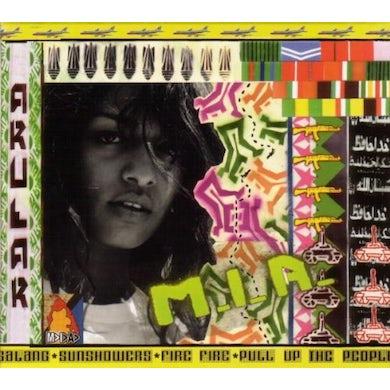 Arular Vinyl Record