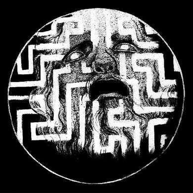 Mishlei Vinyl Record
