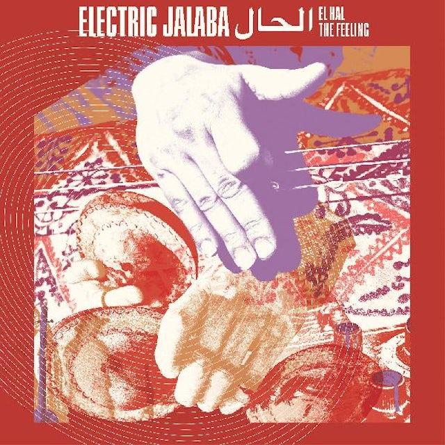 Electric Jalaba