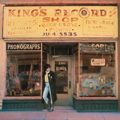 Rosanne Cash Kings Record Shop Vinyl Record