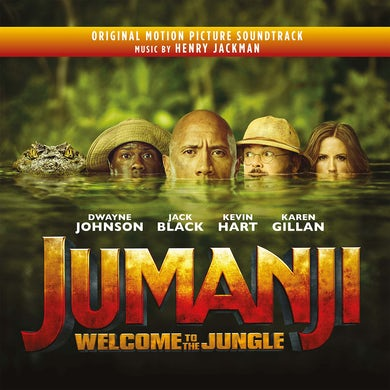 Jumanji: Welcome To The Jungle (OST) Vinyl Record