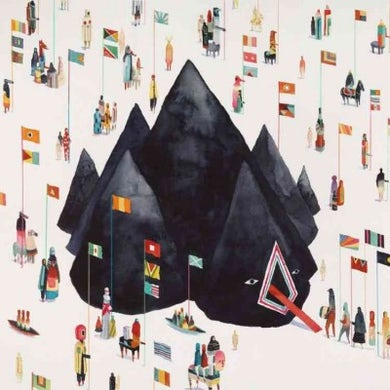 Young The Giant Home of The Strange Vinyl Record