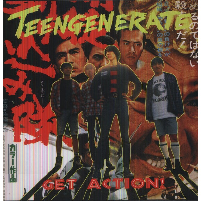 Teengenerate GET ACTION Vinyl Record