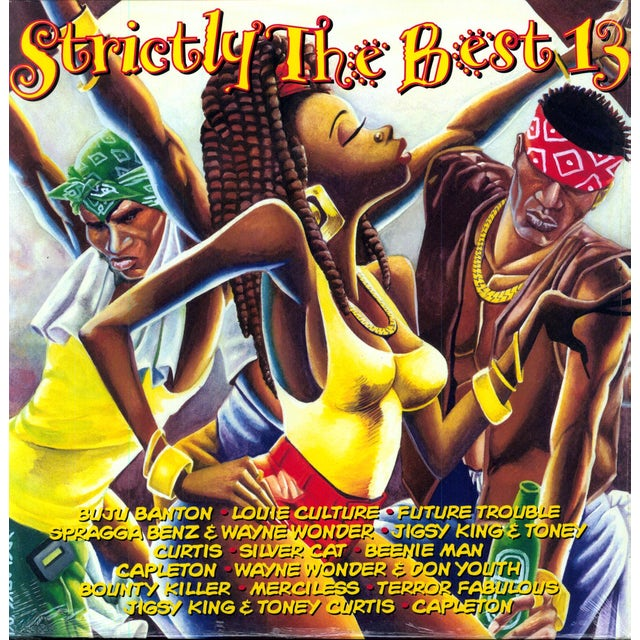 STRICTLY BEST 13 / VARIOUS (Vinyl)