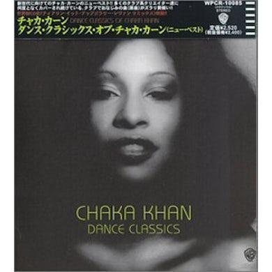 Chaka Khan TEARIN IT UP CD