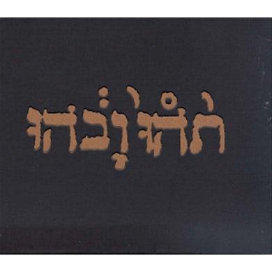 Godspeed You! Black Emperor SLOW RIOT FOR NEW ZERO KANADA Vinyl Record