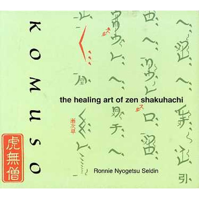 Ronnie Nyogetsu Seldin KOMUSO: HEALIN ART OF ZEN CD