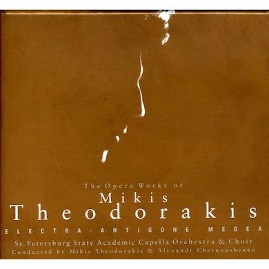 theodorakis 3 OPERAS : ELECTRA / ANTIGONE / MEDEA CD