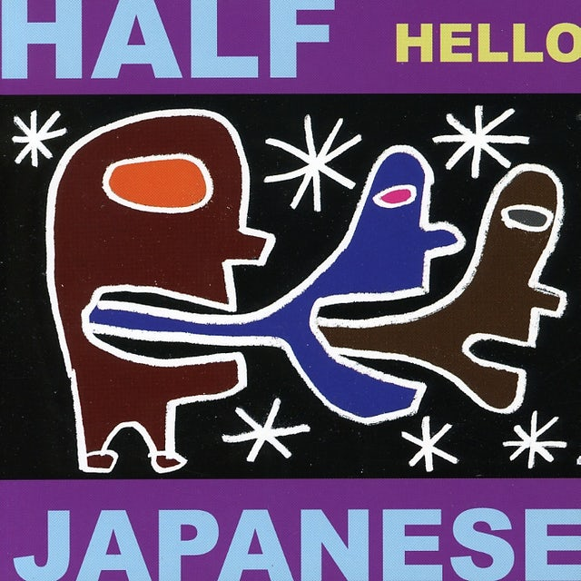 Half Japanese HELLO CD