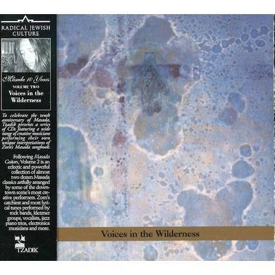 John Zorn VOICES IN THE WILDERNESS: MASADA ANNIV ED 2 CD