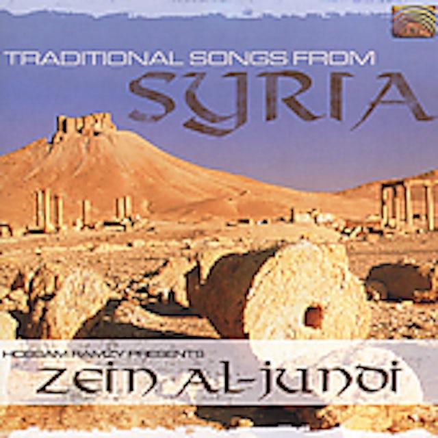 Zein Al-Jundi SONGS FROM SYRIA CD