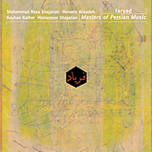 Masters of Persian Music FARYAD CD
