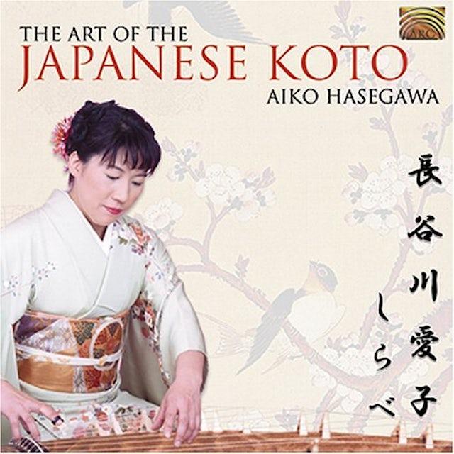 Aiko Hasegawa ART OF THE JAPANESE KOTO CD