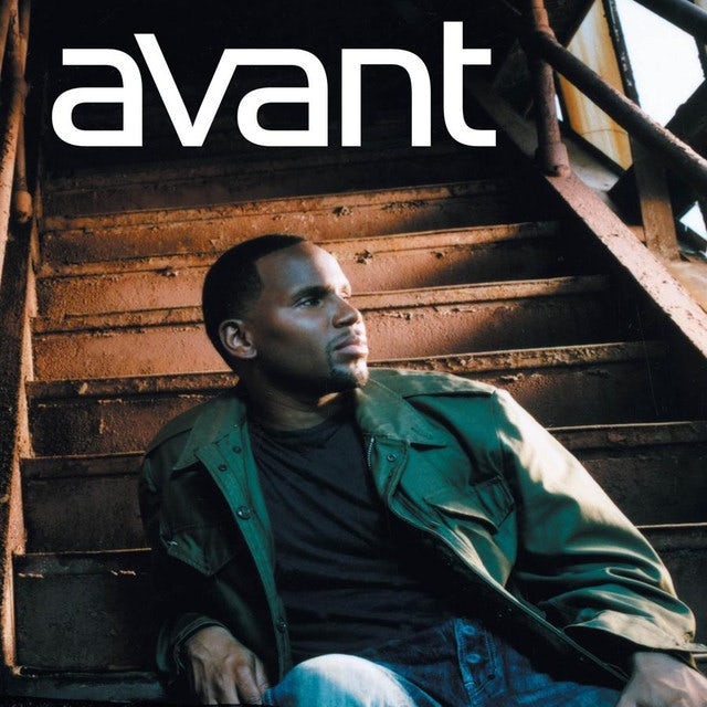 Avant YOU KNOW WHAT (X2) Vinyl Record