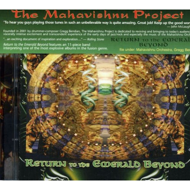 Mahavishnu Project