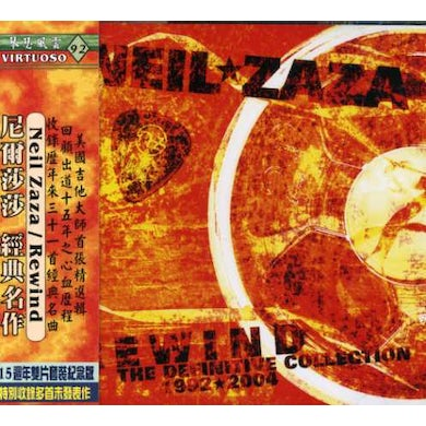 Neil Zaza REWIND: THE DEFINITIVE COLLECTION 1992-2005 CD