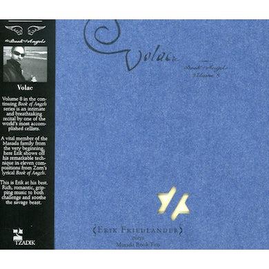 Erik Friedlander VOLAC: BOOK OD ANGELS 8 CD