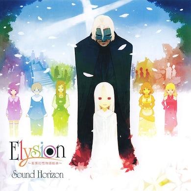 Elysion SOUND HORIZON CD