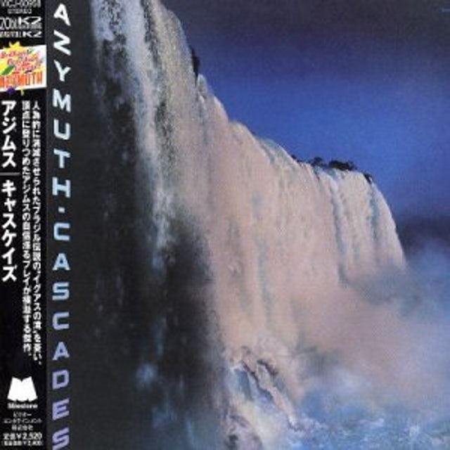 Azymuth CASCADES CD