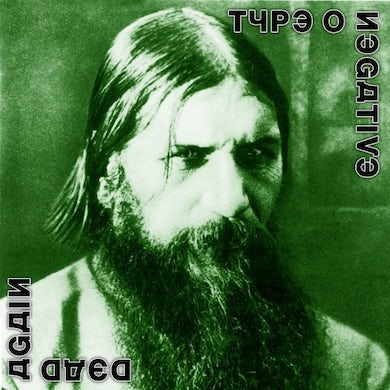 Type O Negative DEAD AGAIN CD