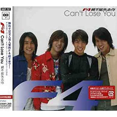 F4 CAN'T LOVE YOU CD