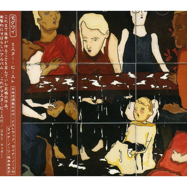 Mogwai MR BEAST CD