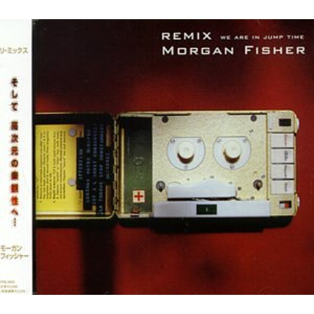 Morgan Fisher REMIX CD