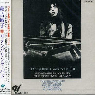 Toshiko Akiyoshi REMEMBERING BUD CD