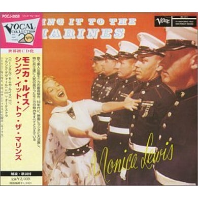 Monica Lewis SING IT TO MARINES CD