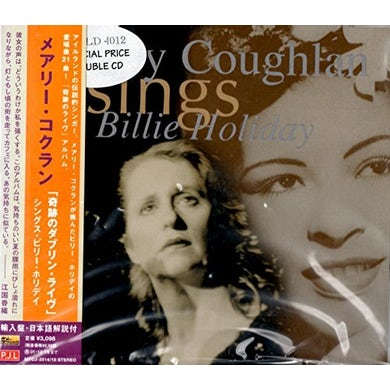 Mary Coughlan SINGS BILLIE HOLIDAY CD