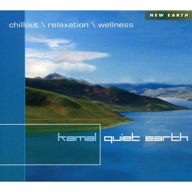 Kamal QUIET EARTH CD