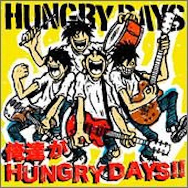 ORETACHIGA HUNGRY DAYS CD