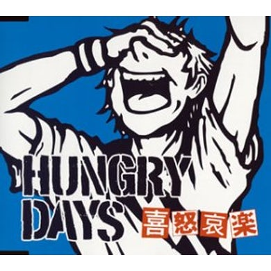HUNGRY DAYS KIDOAIRAKU CD