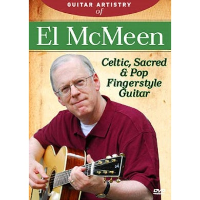 GUITAR ARTISTRY OF EL MCMEEN DVD