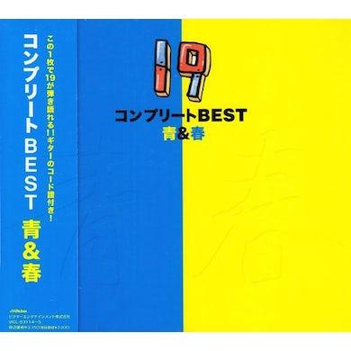 19 COMPLETE BEST AO&HARU CD