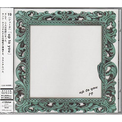 19 UP TO YOU CD