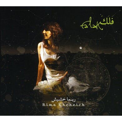 Rima Khcheich FALAK CD